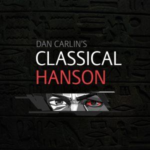 HardcoreHistory-24-Dan-Carlin.jpg