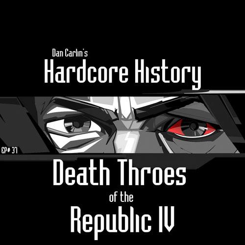 Hardcore Republic 34