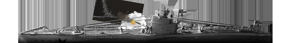 uboat-small-2