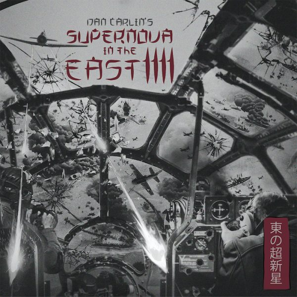 Supernova in the East IV
