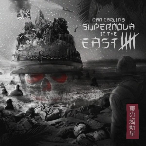 Supernova in the East V